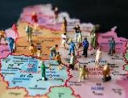 Stage Syndical académique «Réforme territoriale : enjeux et conséquences»
